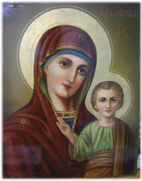 Кваркено Казанская икона