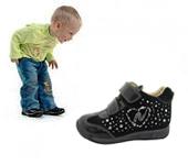 Детский обувной магазин