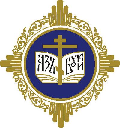 Церковь и образование