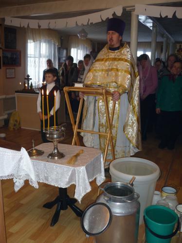 Освящение воды в храме