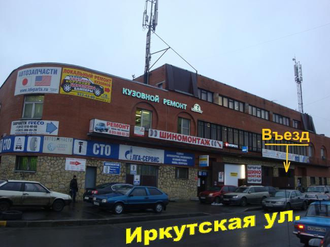 Визуальное представление на местности, вид с пересечения пр.Люботинский и ул.Иркутской