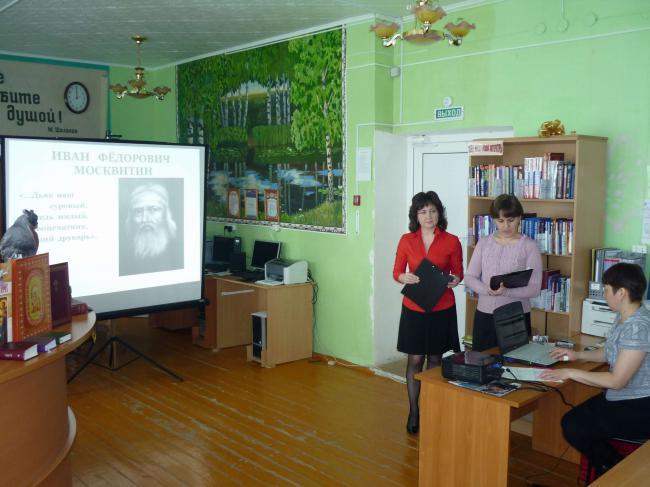 День православной книги в Кваркено 2013 г.