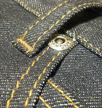 шлевки на джинсах