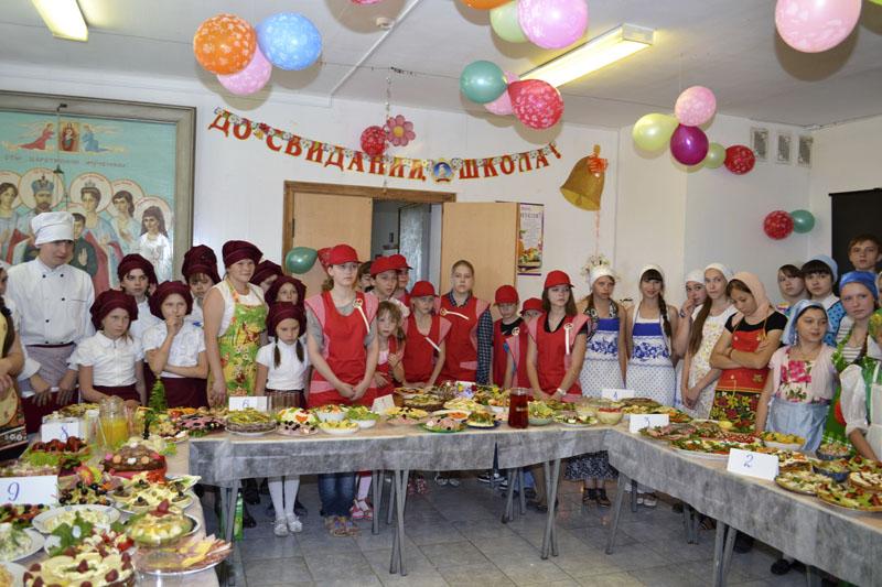 В Орской епархии прошел кулинарный конкурс А ну-ка, девушки 5