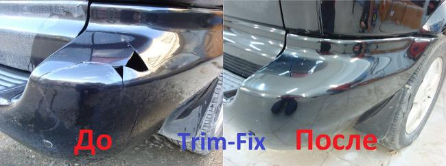 Стоимость ремонта (восстановление с покраской) 8500 руб