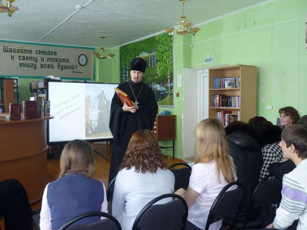 Представление церковных книг