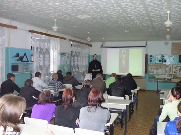 23 марта 2012г. Лекция в ПТУ-73