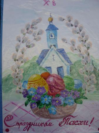 Пасхальный рисунок у входа в храм п.Теренсай